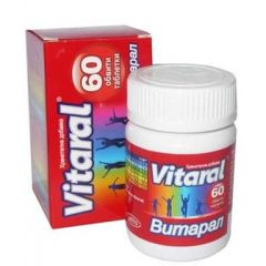 Jelfa Vitral мултивитамини х60 таблетки