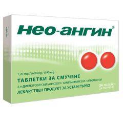 Нео-Ангин N Таблетки за смучене за гърло х24 бр