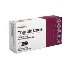 Herba Medica Тироид Код х30 капсули