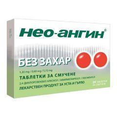 Нео-Ангин N Таблетки за смучене за гърло без захар х24 бр