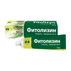 Фитолизин Перорална паста 100 мл Polpharma