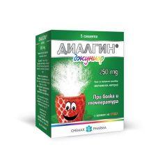 Диалгин джуниор 250 мг х5 сашета Chemax Pharma