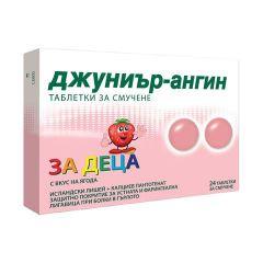 Джуниър-Ангин Таблетки за смучене за гърло за деца х24 бр