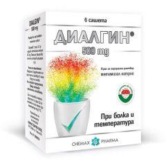 Диалгин 500 мг х6 сашета Chemax Pharma