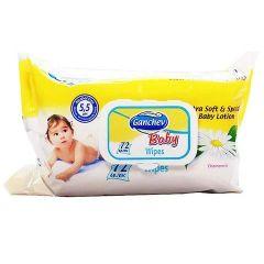 Ganchev Baby Wipes Бебешки мокри кърпички с лайка 72 бр