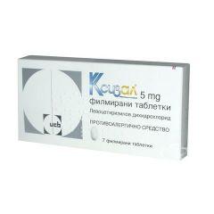 Ксизал при алергии 5 мг х7 таблетки UCB