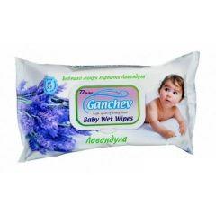 Ganchev Baby Wet Wipes Бебешки мокри кърпички с лавандула 72 бр