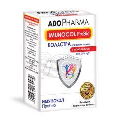 AboPharma Imunocol Perfect ProBio пробиотици + коластра х15 капсули