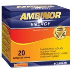 Ambinor Energy При физическа и психическа умора 10 мл х20 ампули за пиене Ecopharm