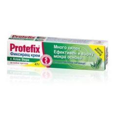 Protefix Фиксиращ крем за зъбни протези с алое вера за чувствителна лигавица 47 гр Queisser Pharma