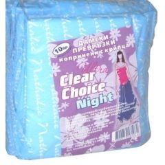 Clear Choice Нощни дамски превръзки Копринени 10 бр Vega-96