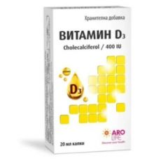 AroLife Витамин D3 Капки 20 мл