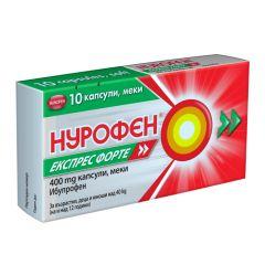 Нурофен Експрес Форте при висока температура и болки 400 мг х10 капсули