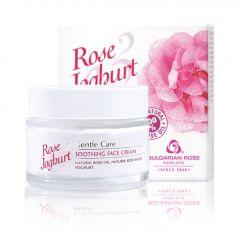 Българска роза Yoghurt успокояващ крем за лице 50 мл