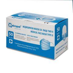 Etropal Медицинска трислойна еднократна маска тъмносин цвят 50 бр