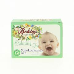 Bekley Успокоителен чай за бебета x20 бр