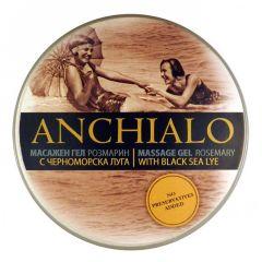 Anchialo Масажен гел с черноморска луга и розмарин Azimut