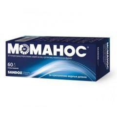 Моманос Назален спрей при алергия и сенна хрема х60 впръсквания Sandoz