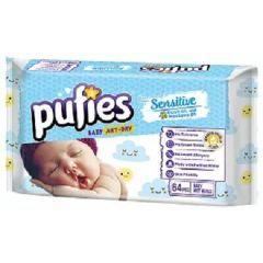 Pufies Sensitive Бебешки мокри кърпички за чувствителна кожа 64 бр