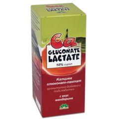 Ca Gluconate Lactate 10% Сироп за имунитет с вкус на мандарина 150 мл