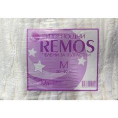 Супер Нощни пелени за възрастни Ремос M 10 бр