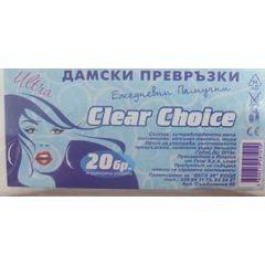 Clear Choice Ежедневни дамски превръзки Памучни 20 бр Vega-96