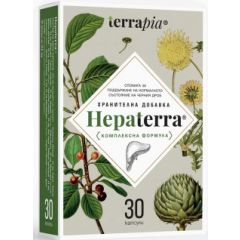 Hepaterra Хепатерра 30 капсули Terrapia