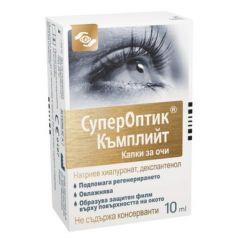 СуперОптик Къмплийт Капки за очи 10 мл Polpharma