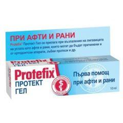 Protefix Протект гел първа помощ при афти и рани в устната кухина 10 мл Queisser Pharma