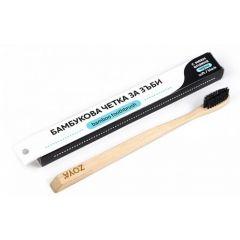 Zoya Goes Pretty Bamboo Toothbrush Soft Черна бамбукова четка за зъби с меки влакна