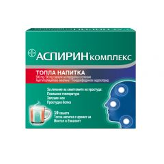 Аспирин Комплекс топла напитка при простуда и грип с аромат на ментол и евкалипт х 10 сашета Bayer
