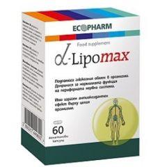 Alpha Lipomax х60 капсули Ecopharm