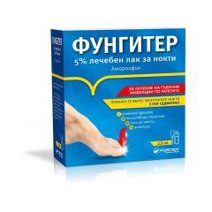 Fortex Фунгитер 5% Лечебен лак за нокти против гъбички