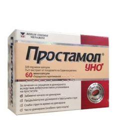 Простамол Уно 320 мг х60 капсули Berlin-Chemie