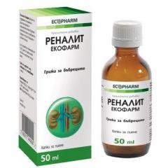 Реналит При бъбречно-каменна болест Капки за пиене 50 мл Ecopharm