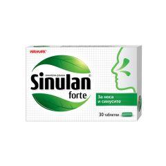 Walmark Синулан Форте х 30 таблетки