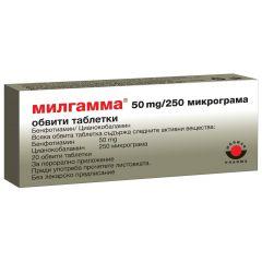 Милгамма 50 мг/ 250 микрограма х20 таблетки Woerwag Pharma
