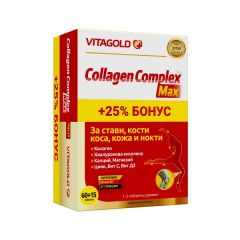 Vitagold Collagen Complex Max x60+15 таблетки