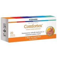 Comfortex За стомашно-чревния тракт С вкус на портокал х20 таблетки за смучене Ecopharm