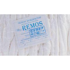 Супер Нощни пелени за възрастни Ремос S 10 бр