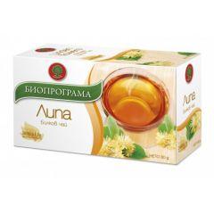 Биопрограма Чай Липа х 20 бр