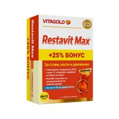 Vitagold Restavit Max За стави, кости и движение х60+15 таблетки