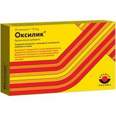 Оксилик Антиоксидантен комплекс х20 капсули Woerwag Pharma