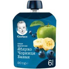 Nestle Gerber Ябълка, боровинка и банан Пюре Пауч 6М+ 90 гр