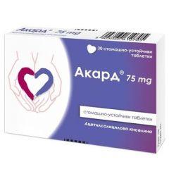 Акард срещу кръвни съсиреци 75 мг 30 таблетки Polpharma