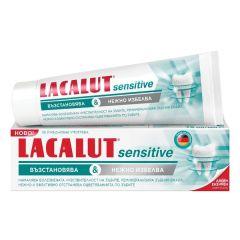 Lacalut Sensitive паста за зъби с ензими 75 мл