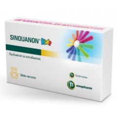 Sinquanon Kids Шоко Мечета пробиотик за деца 10 блокчета Neopharm