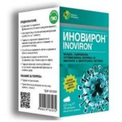 Inoviron За имунитет 20 капсули Мирта Медикус
