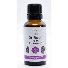 Капки на Dr. Bach №20 За жената 30 мл Jo and Jo