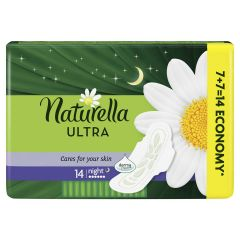 Naturella Ultra Night Дамски нощни превръзки x14 бр